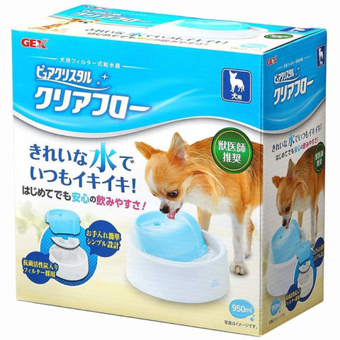 GEX Pure Crystal Clear Flow Blue Drinking Fountain For Dogs 0.95L