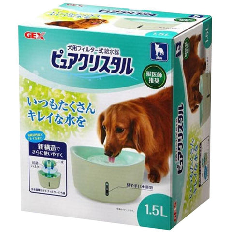 GEX Pure Crystal Drinking Fountain For Dogs - Kohepets