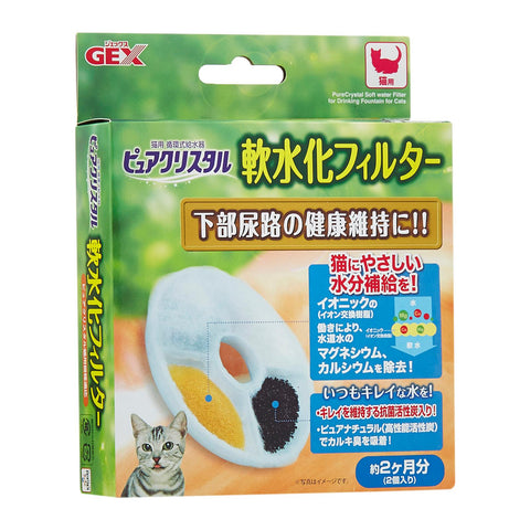 GEX Pure Crystal Ion Water-Softening Filter For Cats 2ct