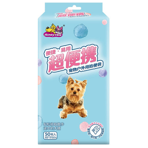 Honey Care Waste Poo Bag 50ct - Kohepets