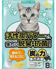 QQKIT Recyclable Paper Cat Litter Charcoal 8L