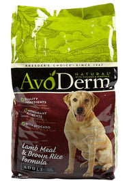 Avoderm Natural Lamb Meal & Brown Rice Dry Dog Food 26lb