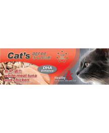 Cat's Agree White Meat Tuna & Chicken Canned Cat Food 80g