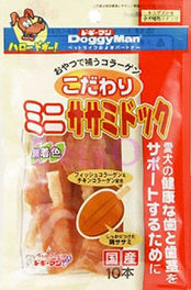 Doggyman Sasami Hot Dog 10ct