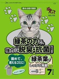 10% OFF: QQKIT Recyclable Paper Cat Litter Green Tea 7L