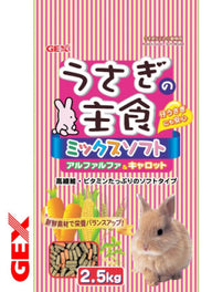 Gex Rabbit Food Mix Soft 2.5kg