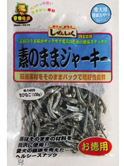Marujyo And Uefuku Niboshi - Small Sardine Dog Treat 150g - Kohepets