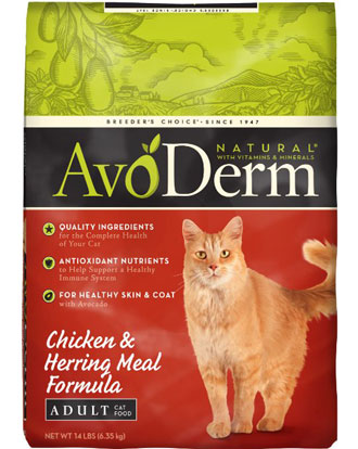 Avoderm Adult Chicken & Herring Meal Dry Cat Food
