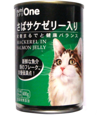 10% OFF: Nutri One Mackerel In Salmon Jelly Canned Cat Food 400g (Exp Nov 19)