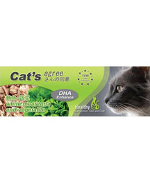 Cat's Agree White Meat Tuna & Vegetable Canned Cat Food 80g