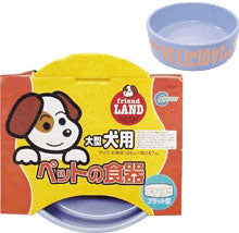 Marukan Porcelain Bowl For Dogs Blue