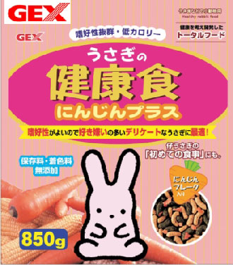 Gex Rabbit Healthy Food Carrot Plus 850g - Kohepets