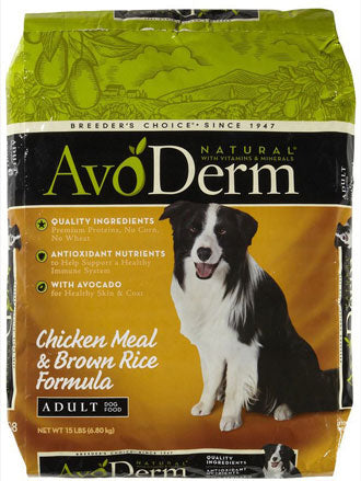 Avoderm Natural Chicken Meal & Brown Rice Dry Dog Food - Kohepets