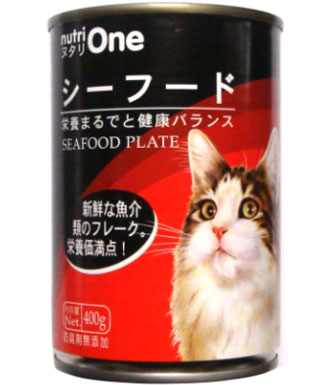 Nutri One Seafood Plate In Jelly Canned Cat Food 400g