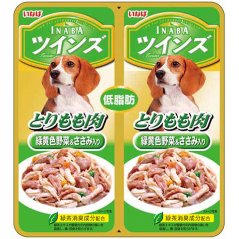 Inaba Chicken Fillet & Vegetables in Jelly Twin Pouch Dog Food 80g - Kohepets