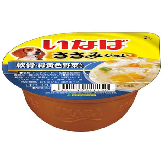 Inaba Chicken Fillet with Vegetables & Chicken Cartilage Sasami Jelly Cup Wet Dog Food 65g - Kohepets