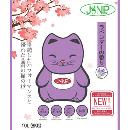 JANP Lavender Scented Clumping Cat Litter 10L
