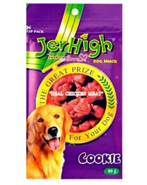 Jerhigh Cookie Real Chicken Meat Dog Treat 70g