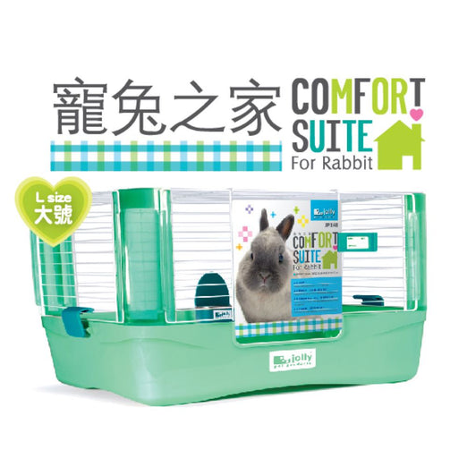 Jolly Pet Comfort Suite Rabbit Cage (Large) - Kohepets