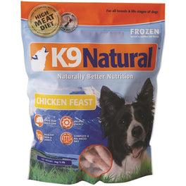 K9 Natural Raw Frozen Chicken Feast Dog Food 1kg