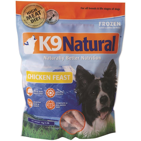 K9 Natural Raw Frozen Chicken Feast Dog Food 1kg - Kohepets