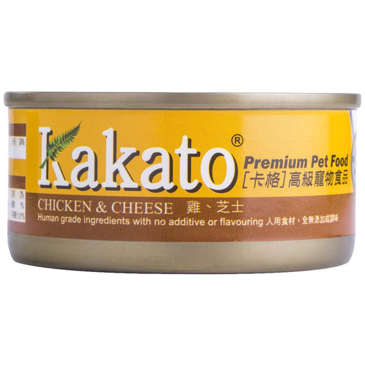 Kakato Chicken & Cheese Canned Cat & Dog Food