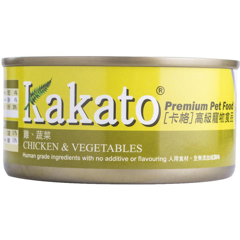 Kakato Chicken & Vegetables Canned Cat & Dog Food 170g