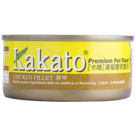 Kakato Chicken Fillet Canned Cat & Dog Food