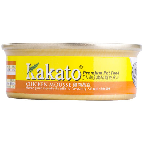Kakato Chicken Mousse Canned Cat & Dog Food 40g - Kohepets