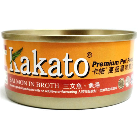 Kakato Salmon In Broth Canned Cat & Dog Food