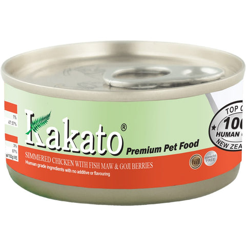 Kakato Simmered Chicken With Fish Maw & Goji Berries Canned Cat & Dog Food 70g
