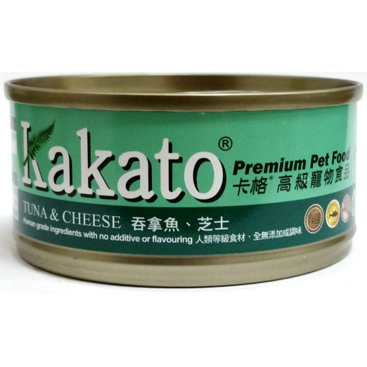 10% OFF 70g (Exp 15 Mar): Kakato Tuna & Cheese Canned Cat & Dog Food... - Kohepets
