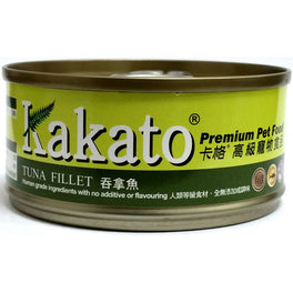 '5% OFF 170g (Exp Feb 20)':  Kakato Tuna Fillet Canned Cat & Dog Food