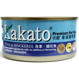 Kakato Tuna & Mackerel Canned Cat & Dog Food