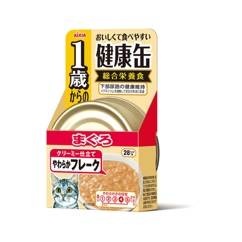 Aixia Kenko-Can Tuna Soft Flake for Cats +1yr Canned Cat Food 40g