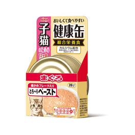 Aixia Kenko-Can Tuna Paste for Kittens Canned Cat Food 40g