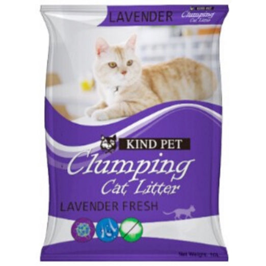 Kind Pet Clumping Coarse Cat Litter 10L - Lavender - Kohepets