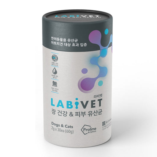 Labivet Skin & Gut Health Dog & Cat Supplement 60g - Kohepets