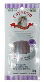 Bow Wow Lamb Slice Cat Treat 20g