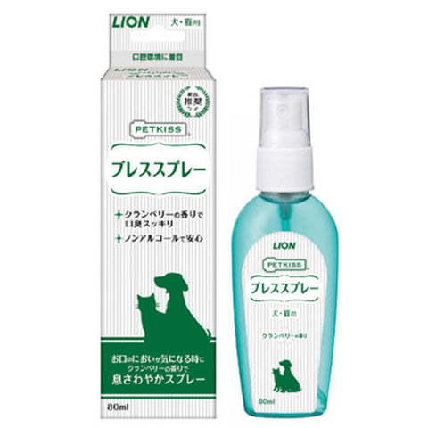 Lion Petkiss Breath Spray For Cats & Dogs 80ml - Kohepets
