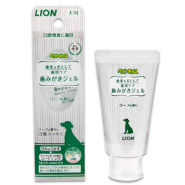 Lion Petkiss Toothpaste Gel For Dogs 40g