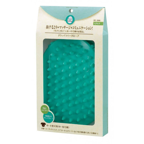 Marukan Two Way Rubber Glove - Kohepets