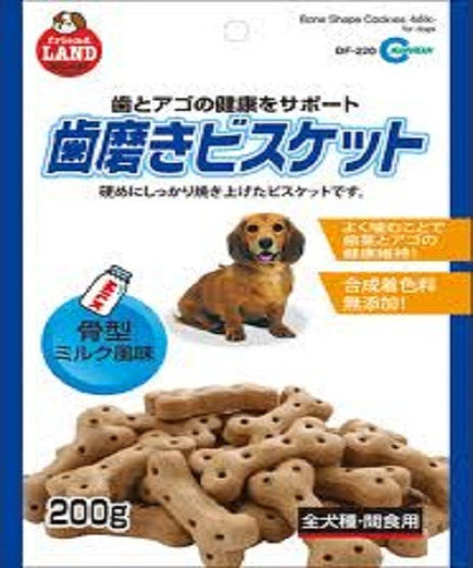 Marukan Bone Shape Milk Cookies Dog Treat 200g - Kohepets