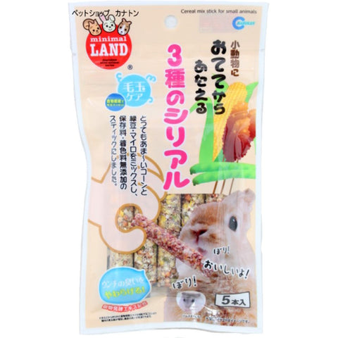 Marukan Cereal Milk Sticks for Small Animals - Kohepets
