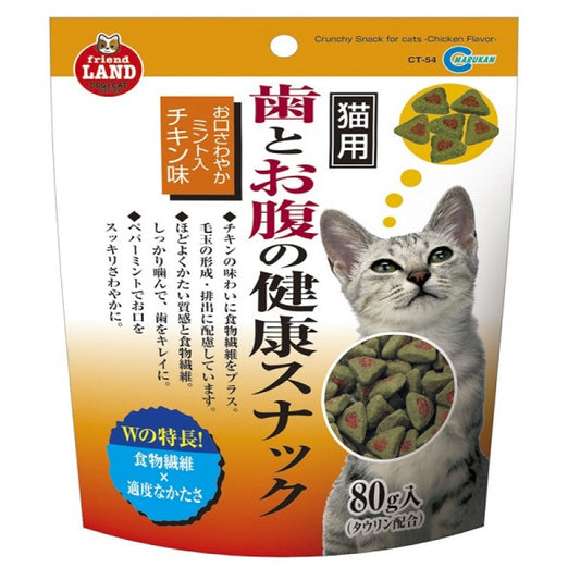 Marukan Chicken Crunchy Snack For Cats 80g