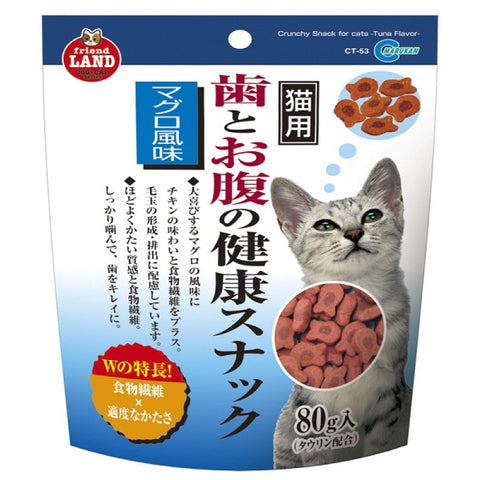 Marukan Tuna Crunchy Snack For Cats 80g - Kohepets