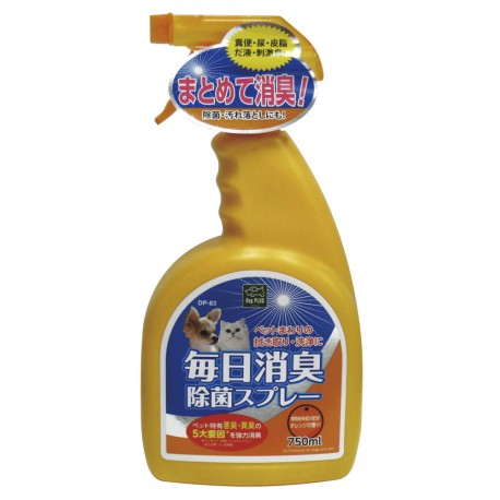 Marukan Deodorizing Anti Germ Spray 750ml - Kohepets