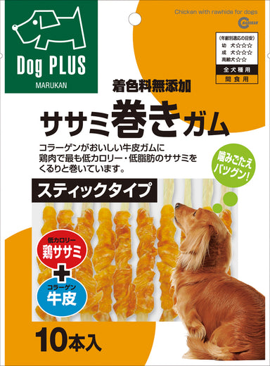 Marukan Sasami Roll Gum Dog Treat 110g - Kohepets