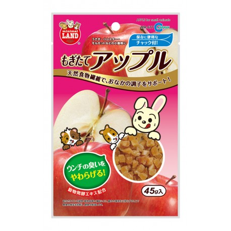 Marukan Dried Apple for Small Animals 45g - Kohepets