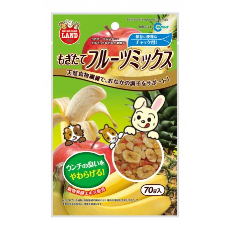 Marukan Dried Fruits Mix for Small Animals 70g - Kohepets
